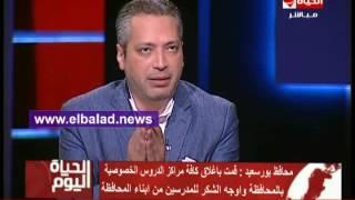 محافظ بورسعيد: نسبة النجاح في المرحلة الأساسية 52% .. فيديو