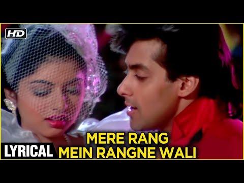 Mere Rang Mein Rangne Wali Lyrical | Maine Pyar Kiya | Salman Khan, Bhagyashree |S P Balasubramaniam