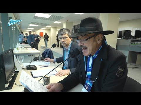 Скрытая камера «Зенит-ТВ»: первый матч на новом стадионе
