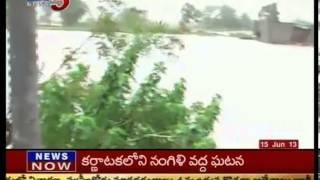 Heavy rains in Andhra Pradesh  - TV5