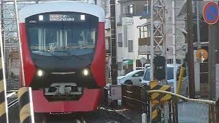 ミュージックホーンあり 静岡鉄道A3000形第2編成 通勤急行 音羽町駅通過