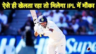 Pujara: If I Can Carry This Form, IPL Franchises Might Take Notice | Sports Tak
