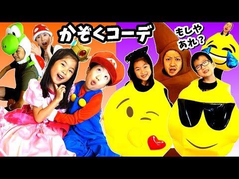 家族コーデ👨👩👧👦  ハロウィン仮装🎃 対決💥 どっちがすてき? Kaho VS Sei  Last Minutes Family Halloween  Costume Challenge