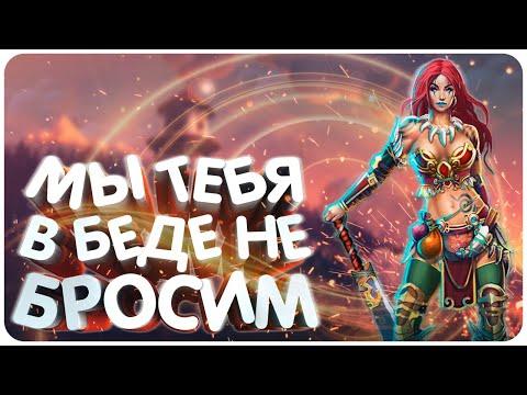 МАШИНА ДЛЯ УБИЙСТВ (Меч/Горец) Prime World