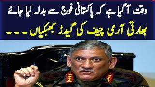 indian army chief breaking News 2018
