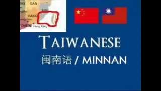 Funny Han Chinese language sounds / (漢) Chinese Multicultural language / Han Chinese Empire Family