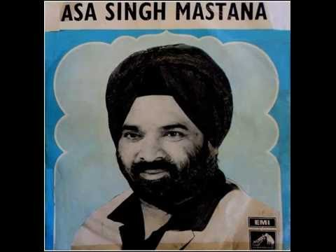 Mele Nu Chal Mere Naal   Asa Singh Mastana