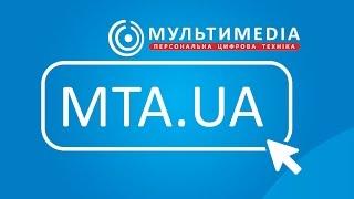 mta.ua - твій інтернет магазин техніки ... 8b4dc58a7e6ef