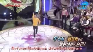 [ซับไทย] 150124 สตาร์คิง มินฮยอก บีทูบี คัท - พี่มินเล่นบาส -