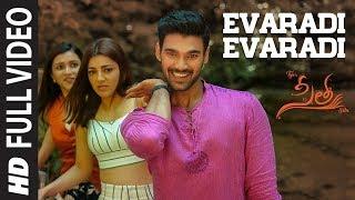 Evaradi Evaradi Song Sita Telugu Movie Bellamkonda Sai Sreenivas Kajal Aggarwal