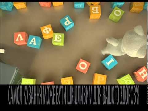 Понос у ребенка, диарея и расстройство кишечника у детей