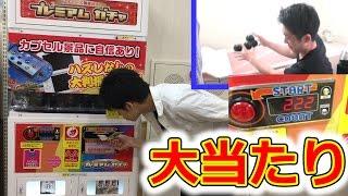 1000円自販機で大当たり!!?風呂に投げ込んだらヤバかった!! thumbnail