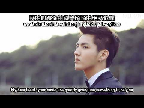 Kris (吴亦凡) - There is a place + [English Subs/Hanyu Pinyin/Chinese]