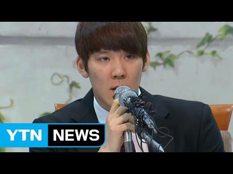Ex-Olympic swimming champ Park Tae-Hwan denied Rio Olympics / YTN