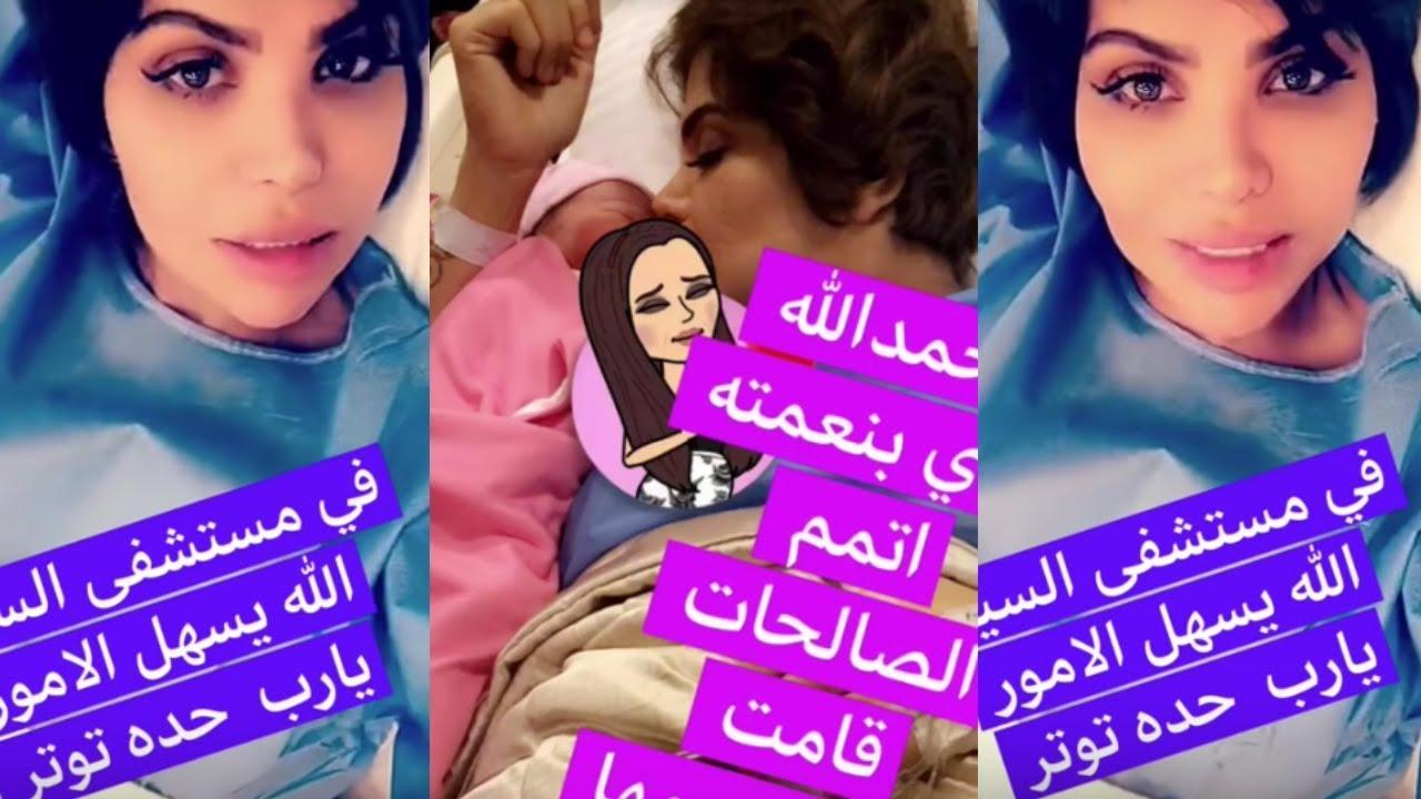 الفنانة مها محمد تضع مولودتها الْيَوْمَ