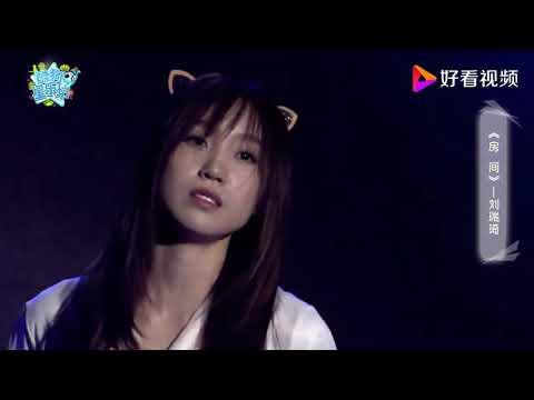 劉瑞琦 - 房間 - YouTube