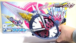 【仮面ライダージオウ】ジオウⅡの合体武器! 時冠王剣 DXサイキョーギレード ヲタファの遊び方レビュー / Kamen Rider ZI-O DX Saikyo Girade