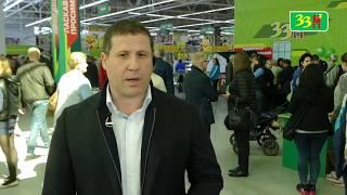 Открытие нового супермаркета сети 33м2 в г. Кривой Рог 29 апреля 2017 года