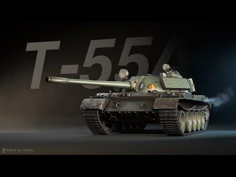 World of Tanks. Хочу T55A посление ЛБЗ на ПТ.
