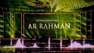 Nenthukitten High Quality Audio Song | Star | A.R. Rahman Hits Songs Visualizer
