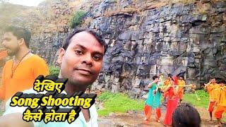 Singer Pawan Pardesi... Sunil Saxena suting time vidio ####