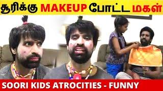 சூரிக்கு Makeup போட்ட மகள் | Tamil Cinema News | Kollywood Latest