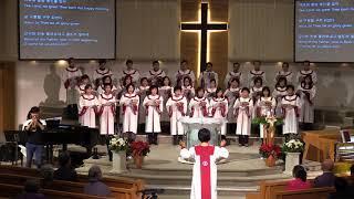 참 반가운 성도여 Introit on O Come, All Ye Faithful, 20171217