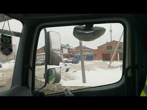 И снова Жигулёвск, и снова Тольятти...
