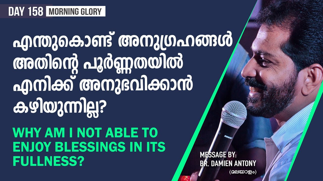 Download Why Am I Not Able To Enjoy Blessings In Its Fullness? | Deliverance Message | Morning Glory - 158