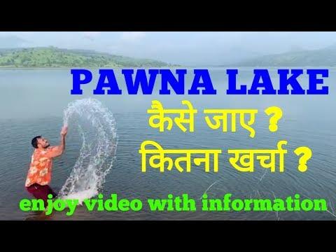 PAWNA LAKE CAMP @800 ONLY |BEST BUDGET TRIP NEAR MUMBAI |