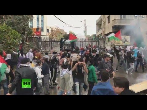 Trump enciende Medio Oriente: Disturbios frente a la embajada de EEUU en Beirut