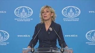 Киев ТРАВИТ и ЗАЧИЩАЕТ свободу слова! Мария Захарова про Украину и ответила о MH17! Последнее