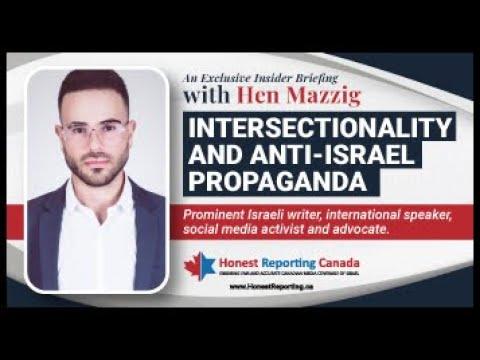 HRC Webinar: Intersectionality and Anti-Israel Propaganda
