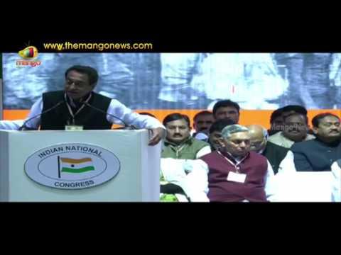 Shri Kamal Nath Emotional Speech At Jan Vedna Sammelan In Delhi | Mango News
