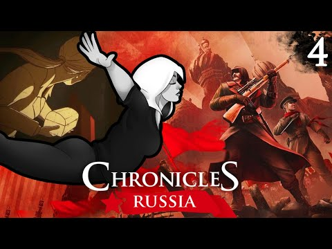 THINK OUTSIDE THE BOX - Assassin's Creed Chronicles: Russia (Part 4)