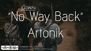 No Way Back - Artonik FT. Frake Kidd (เนื้อเพลง)