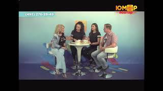 #Настроение Life от21 05 2018 в гостях Елизавета Роднянская, Роман Рябцев и Светлана Астрецова