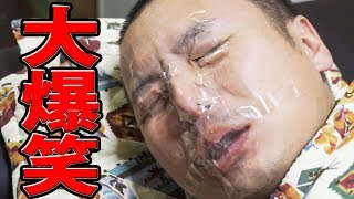 【ドッキリ】寝てるMEGWINの目と口にセロハンテープを貼るwww