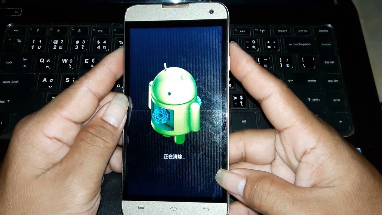 How To Hard Reset Cherry Mobile Flare J1 2018