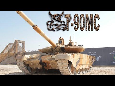 Armored Warfare -  Т90МС Самый 'рандомный' танк :)
