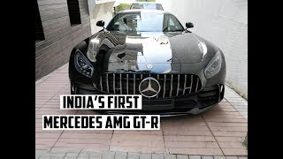 India's 1st Mercedes AMG GT R | Shares Garage with Aventador SV Roadster