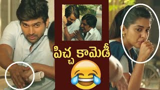 Brochevarevaru Ra Movie Teaser Sri Vishnu Nivetha Thomas Nivetha Pethuraj Satya Dev
