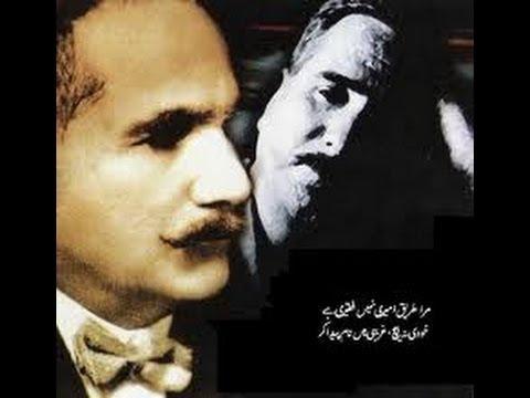 قصيدة  الشكوى   للشاعر  محمد اقبال