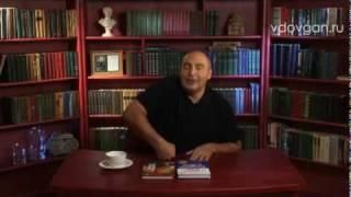 Как управлять эмоциями? Видео урок от тренера успеха Владимира Довганя по управлению эмоциями