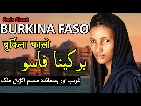 Burkina Faso Facts   Travel To Burkina Faso   Burkina Faso History Facts
