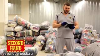 Обзор товара Германия - Толстовки | Second Hand & Stock Опт Донецк