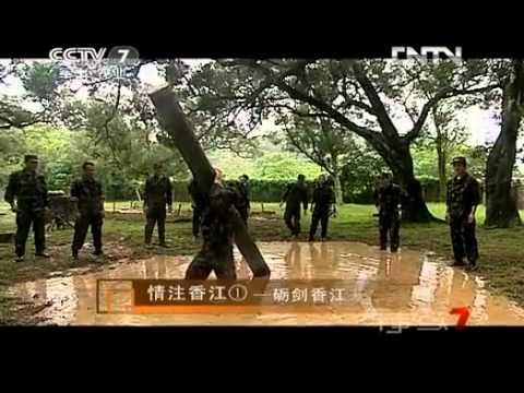 Hong Kong Sharp Swords - PLA Special Operations Forces of Hong Kong
