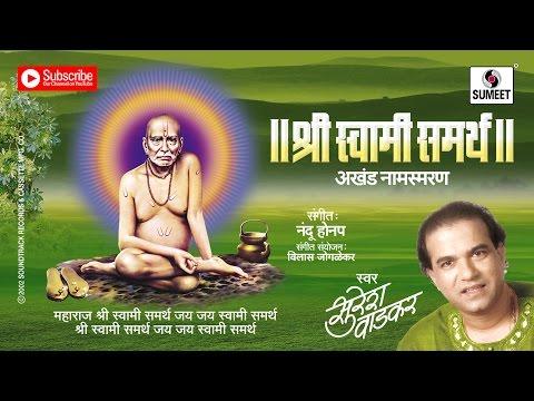Maharaj Shree Swami Samarth Jai Jai Swami Samaratha| Sumeet Music