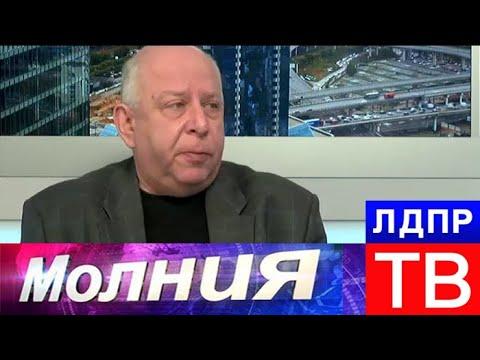 Евгений Бень о референдуме в Италии. Молния от 24.10.17