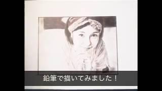 浜辺美波さんの写真集の1枚を描きました! これからも絵を描いたアップ...